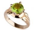 Vintage Gemestone Ring Side View