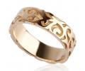Gold Wedding Ring Accompanied by Antique Style Carving