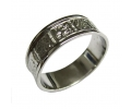 Antique design white gold wedding ring