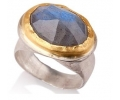 Vintage STyle silver and Gold Ring with Blue Agate Side View