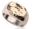Vintage Style Gold and SIlver Stamp Ring Side View